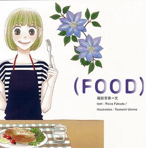 food8.png